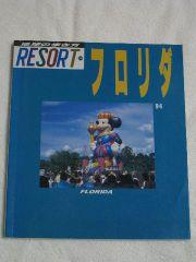Book_94